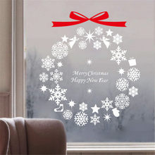 Keythemelife Hot Snowflake Window Stickers Christmas Wall Stickers Window Glass Cabinets Backdrop Decoration New Year C2(China)