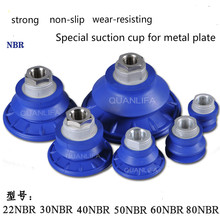 Vacuum suction cup suction nozzle SAB22 3040506080 mechanical parts of the suction cup pneumatic(China)