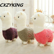 CXZYKING Lovely Llama Alpaca Sheep Plush Toys 4 Colors Lovers Alpaca Plush Doll Cartoon Cushion Kids Toy 26cm(China)