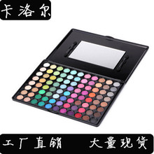 88 color eye shadow matte pearl beauty Eyeshadow Eyeshadow professional manufacturers inventory type production(China)