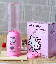 hello kitty genuine electric juicer fruit machine multifunction home cooking machine juice machine free shipping
