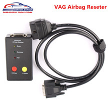 Factory Price VAG Airbag Reset Tool for AUDI / for VW Airbag Reseter with High Performance Free Shipping(China)