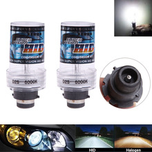 Car Styling 2pcs 35W D2S/D2C Xenon Car Replacement HID White Headlight Light Lamp Bulbs(China)