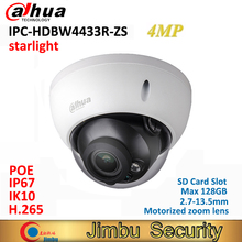 Dahua 4 шт. IPC-HDBW4433R-ZS IP 4MP starlight Камера 2,7 мм ~ 13,5 мм объектив H2.65 IR50M слот для карты SD POE заменить IPC-HDBW4431R-ZS(China)