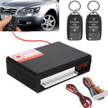 Car Auto Remote  Control Central Kit Door Lock Locking Vehicle Keyless Entry System New With Remote Controllers Universal