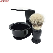 JETTING-2017 Beauty 3 in 1 Drip Brush Stand + Best For Badger Hair Brush + Bowl Mug Men's Shaving Set