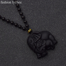 fashion lychee Elephant Pendant Necklace Natural black Obsidian Hand Carved Cute Lucky Pendant Beads Necklace Gift For Women