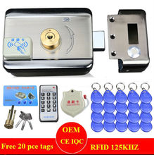 single/double access Door & gate Access Control system Electronic integrated RFID motorized lock with RFID reader 20pcs ID tags