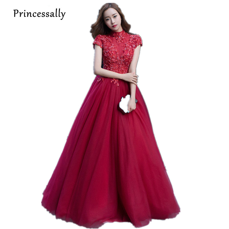 Wine Red Wedding Dress Simple Lace Beading High Neck Short Sleeves Bride Elegant Wedding Banquet Party Dress Vestido De Noiva