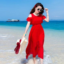 Than from the year 2017women quiet and tastefully laid out and coolant aushohlen bestickt geraffte bleistift bodycon dress abend(China)