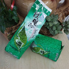 250g Tieguanyin tea, Fresh China Green Tikuanyin tea, Natural Organic Health Oolong tea bag+gift