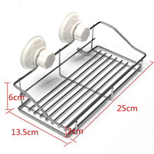 High Quality Bathroom Kitchen Strong Suction Cup Metal Holder Storage Basket Shelve Organizer Durable To Use(China)