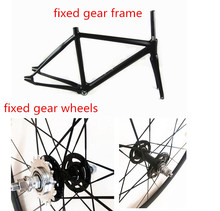 free shipping 700C carbon fixed gear frame and fixed gear wheels track bikes frame fixed gear bicychle wheels and fork set(China)