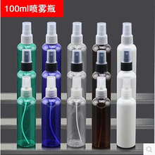 Transparent Portable 100ml Spray Bottle Watering Can Fill Water Bottles PET Plastic Vials Cosmetic Packing Bottles 10pcs/lot(China)