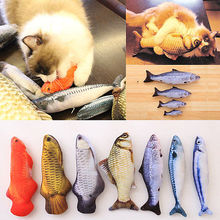 1pcs Simulation Fish PP Cotton Padded 18cm Long Pet Dog Toys Coated With Catnip Grass(China)