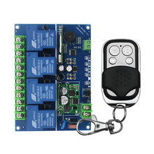 Wide voltage 12V 24V 36V 48V 4CH 30A RF Wireless Remote Control Relay Switch Security System Garage Doors  Electric Doors(04I)