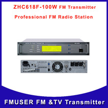 ZHC618F-100W FM radio  transmitter wireless broadcasting equipment for FM studio