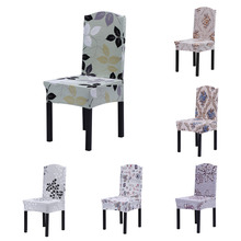 1Pc Removable Stretch Dinner Chair Covers Print Romantic Pattern Slipcovers Party Decoration  2017  hot  like