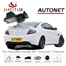 JiaYiTian Car camera For Hyundai Coupe S3 / Tuscani / Tiburon /genesis coupe HD CCD Rear View camera Reversing Parking Camera(China)