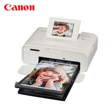 Photo Printer Mobile Phone wifi Home Portable Wireless Mini Photo Printer