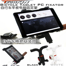 The factory production of 20871 inch tablet bracket 7-10.1 bicycle motorcycle navigator GPS IPAD tablet computer support(China)