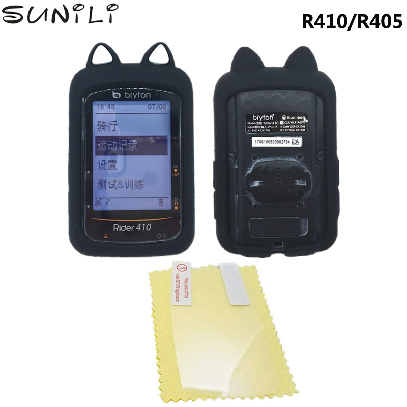Screen Protectors For Garmin Virb X XE Camera Protective UE Silicone Case Cover