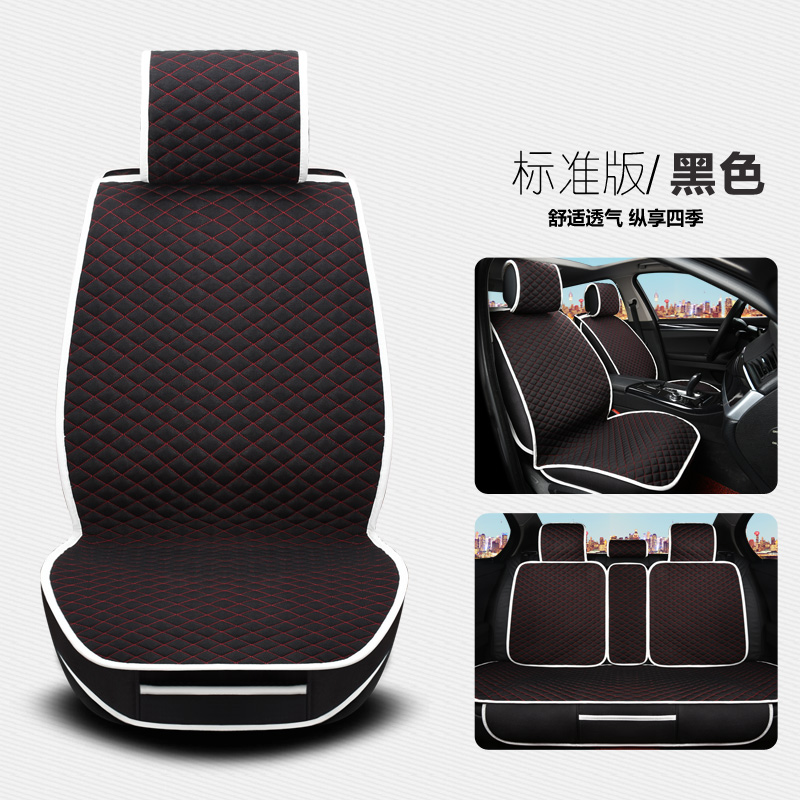 Black womens seat covers for cars full set front and rear bench cover for hyundai for nissan<br><br>Aliexpress