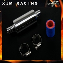 Metal Muffler exhaust pipe head for 1/5 hpi rovan km baja parts