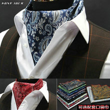 Men Vintage Polka Dot Wedding Formal Cravat Ascot Scrunch Self British Style Gentleman Polyester Silk Neck Tie Luxury