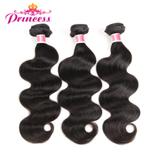"Beautiful Princess Peruvian Body Wave 1 Piece Only Can Buy 3 Or 4 Bunldes 8""-28"" Human Hair Bundles Natural Black Non-remy Hair"
