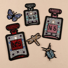 6pcs Embroidered iron on patches for clothes Perfume Sequins/Rhinestone deal with it clothing DIY Motif Applique Free shipping(China)