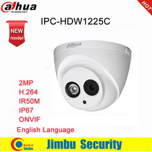 Dahua IP Камера 2MP IPC-HDW1225C H.264 IP67 CCTV Камера ИК 50 м наблюдения купола Камера ONVIF(China)