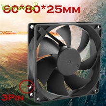 Quiet Cooling Fan 8cm/80mm/80x80x25mm DC 12V Silent Computer/PC/CPU Case Cooler Mar30