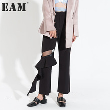 [EAM] 2017 Autumn Trendy New Solid Split Joint Mesh Lotus Leaf Edge Ribbon Casual Fashion Pants Women YA056 Black White 2 Colors(China)