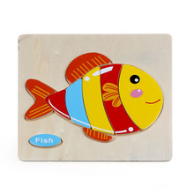 Lovely Wooden Cute Fish Puzzle Educational Developmental Brain Baby Kids Training Jigsaw Toy Children Jouet Bois Lowest Price
