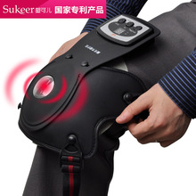 Infrared Magnetic Therapy Knee Massager knee shoulder elbow Physiotherapy Instrument for rheumatism Arthritis Vibrate Massager(China)