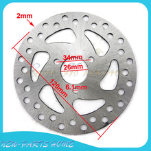 120mm 26mm Brake Disc Rotor 47cc 49cc Gas Scooter Pocket Bike Mini Dirt ATV Quad