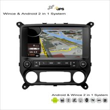 For Chevrolet Silverado / For GMC Sierra - Car Android Multimedia Radio CD DVD Player GPS Navi Map Navigation Audio Video Stereo
