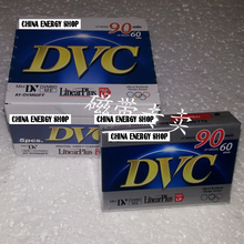 5 pcs High Quality SN DVM60R3 MiniDV Cassettes Digital Video Cassette Mini DV Tape SP 60MIN LP 90MIN Free shipping(China)