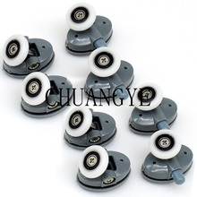 4x Top &4x Bottom Single Shower Door ROLLERS /Runners /Wheels 23mm /25mmin Diameter 301AB-3(China)