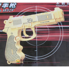 Wooden gun model 3 d puzzle handmade assembled wood puzzles toys