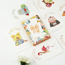 30 pcs/lot Lovely Cute animal card Marine animals postcard landscape greeting card christmas card  message gift