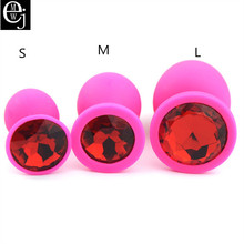 Buy EJMW Pink Silicone Anal Plug 3 Size Can Choose Anal Sex Toys Butt Plug Sex Toys Women Men Erotic Jewelry