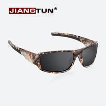 JIANGTUN 2017 Top Fashion Camo Black Polarized Sunglasses Men Cool Style Quality Sun Glasses Anti-UV High Quality