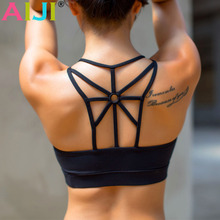 AIJI Women Strappy Open-back Hollow Yoga Sports Bra Running High Strength Nylon Fitness Bra Shockproof High performance Top