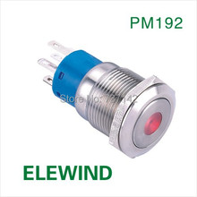 ELEWIND 19mm Dot illuminated Latching push button(PM192F-11ZD/R/12V/S)