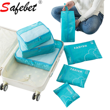 7 Pcs Solid Travel Organizer Carry On luggage Packing Cubes Suitcases Waterproof Duffel Clothing Storage Bag Garment Mesh Pouch(China)