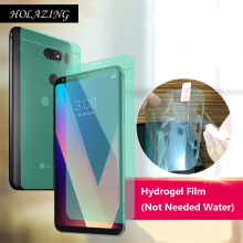 "Buy HOLAZING New Required Water Hydrogel Film 4D Full Coverage Screen Protector LG V30 6.0"" AUTO Fixed Skin Layer for $1.50 in AliExpress store"