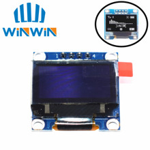"1pcs 0.96""white 0.96 inch OLED module  New 128X64 OLED LCD LED Display Module For Arduino 0.96""  IIC  I2C Communicate"