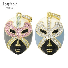 Funny Metal Keychain Opera Mask USB Flash Drive Disk Memory Stick Pen Drive Personalized Mini PC Gift PenDrive 4GB 8GB 16GB 32GB